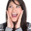 Surprised woman — Stock Photo #7637168