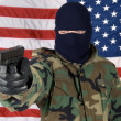 Mercenary protection — Stockfoto