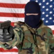 Mercenary protection — Stock Photo
