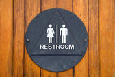 Brass restroom sign — Stock Photo