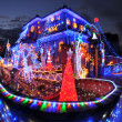 Stock Photo: Decorated house