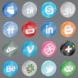 Realistic reflect social media icons — Stock Vector