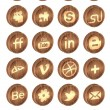 Royalty-Free Stock Vector Image: Realistic wooden social media icons