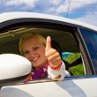 Thumb´s up — Stock Photo #7109409