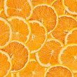 Orange slices — Stock Photo