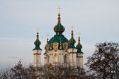 Orthodoxe church in autumn Kiev — Stock Photo