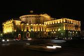 Mariinsky Theatre. Saint-Petersburg — Stock Photo