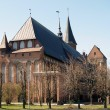 Kaliningrad, Russia. cathedral. — Stock Photo #7504395