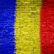 Romania flag painted on wall — Stock Photo