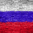 Royalty-Free Stock Photo: Russia flag painted on wall
