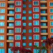 Apartment block — Stock fotografie