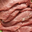 Raw meat — Stock Photo #7161779