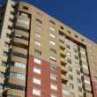 Apartment block — Stock Photo #7356514