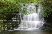 English landscape 2012 calendar page March — Stock Photo