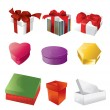 Vector christmas boxes — Stock Vector