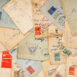 Foto Stock: Old envelopes as background