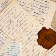 Old letters — Stock Photo #6844801