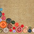 Stock Photo: Old colorful buttons