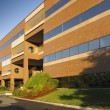 Office Building — Stock Photo #6876166