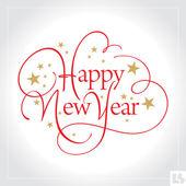Gott nytt år räcka bokstäver (vector) — Stockvektor