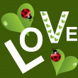 Natural Valentines Day background. Vector illustration. - 