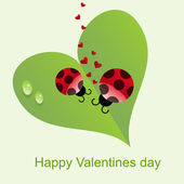 Natural Valentines Day background. Vector illustration. — Stock Photo