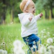 Outdoor portrait of a cute little baby — Stockfoto #6883263