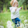 Outdoor portrait of a cute little baby — Foto Stock