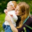 Young mother with little baby — Stock Photo