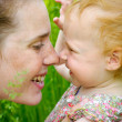 Portrait of mother and her little baby — Stock Photo