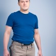 Portrait of an adult man — Stock Photo