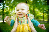 A portrait of a cute little baby — Stock Photo