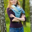 Stock Photo: Portrait of young serious woman