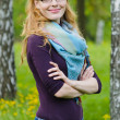 Portrait of young serious woman — Stock Photo