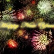 Massive Firework - 2012 — Stock Photo