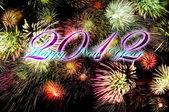 Massale firework - 2012 — Stockfoto