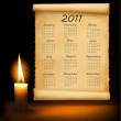 Old paper with calendar 2011. Vector. - Stock Vector
