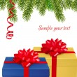 Christmas background with gift boxes . Vector. — Stock Vector
