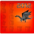 2012 year calendar with black origami dragon. Vector. — Stock Vector