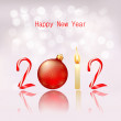 Happy new year 2012! New year design template. Vector illustration. — Stock Vector #7818951