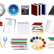 Collection of stationery for the office — Stock Vector