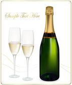 Vektorové ilustrace. dvě sklenice šampaňského a láhev. — Stock vektor