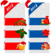 Set of winter color christmas signs. Vector illustration — Stock Vector