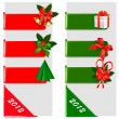 Set of winter color christmas signs. Vector illustration — Vettoriali Stock