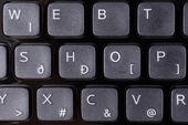 Webshop keyboard — Stock Photo