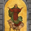 Virgin Mary Mosaic - Stock Photo