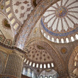 Dome ornamentation from mosque — Stock Photo
