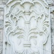 Turkish Marble Carving - Foto Stock