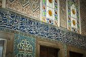 Interior of a mosque — Stock Photo