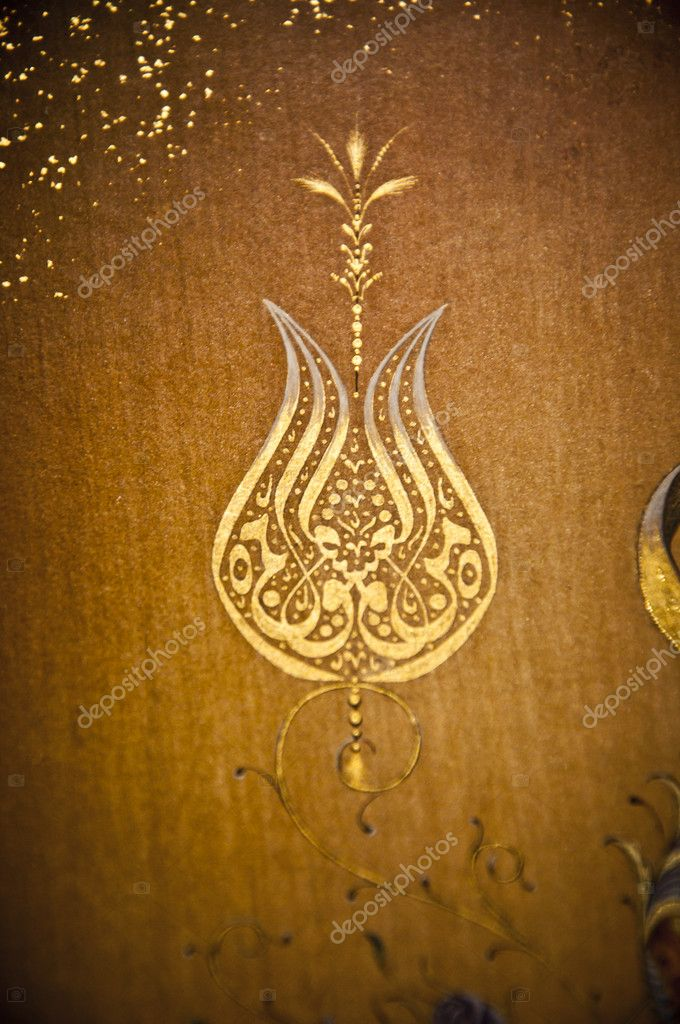 Turkish Design Wallpaper : Turkish tulip design stock photo ? enginkorkmaz